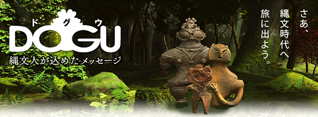 DDOGU Message from the People of Jomon